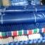ผ้ากระสอบพลาสติก ผ้าฟาง ลายริ้ว 4สี ลายธงชาติ สายรุ้ง (72 สี่สีเคลือบ) หลาละ 25 บาท thumbnail 4