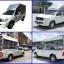 รถกระบะรับจ้างสุพรรณบุรี thumbnail 1