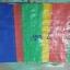 ผ้ากระสอบพลาสติก ผ้าฟาง ลายริ้ว 4สี ลายธงชาติ สายรุ้ง (72 สี่สีเคลือบ) หลาละ 25 บาท thumbnail 18