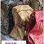 กระเป๋าล้อลาก Size S สินค้างานไทย สวย หนา แข็งแรง คันชักสีดำ ถุงผ้าเป็นพลาสติกของดิสนีย์มิกกี้เม้าส์ thumbnail 1