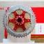 11-42T/10 สปีด / CSMX3 Spider แดง(ตัวเบา) SUNRACE Taiwan