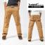 กางเกงคาร์โก้ Cargo Pants RW02 - สีทราย thumbnail 1