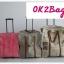 กระเป๋าล้อลาก Size S สินค้างานไทย สวย หนา แข็งแรง คันชักสีดำ ถุงผ้าเป็นพลาสติกของดิสนีย์มิกกี้เม้าส์ thumbnail 7