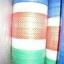 ผ้ากระสอบพลาสติก ผ้าฟาง ลายริ้ว 4สี ลายธงชาติ สายรุ้ง (72 สี่สีเคลือบ) หลาละ 25 บาท thumbnail 1