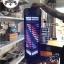 ไฟหมุน บาร์เบอร์ LED 3LED#01 ขนาด 60 cm. (กันน้ำ) thumbnail 1