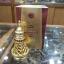 น้ำหอมอาหรับ ไม่มีแอลกอฮอล์ Malikah by Hamdi 12ml.
