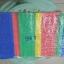 ผ้ากระสอบพลาสติก ผ้าฟาง ลายริ้ว 4สี ลายธงชาติ สายรุ้ง (72 สี่สีเคลือบ) หลาละ 25 บาท thumbnail 17