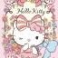 จิ๊กซอว์แบบแผ่นพร้อมถาดรอง ซานริโอ้ ฮัลโหล คิตตี้ Jigsaw Puzzle Sanrio Hello Kitty 54 ชิ้น thumbnail 2