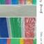 ผ้ากระสอบพลาสติก ผ้าฟาง ลายริ้ว 4สี ลายธงชาติ สายรุ้ง (72 สี่สีเคลือบ) หลาละ 25 บาท thumbnail 21