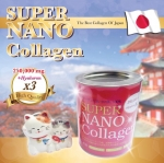 Super Nano Collagen 250,000 mg. 250 g. ซุปเปอร์ นาโน คอลลาเจน เพียวบริสุทธิ์ เกรดพรีเมี่ยม