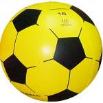ิบอล(#16)