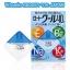 ยาหยอดตาผสมวิตามิน 4 ชนิด จากญี่ปุ่น thumbnail 2