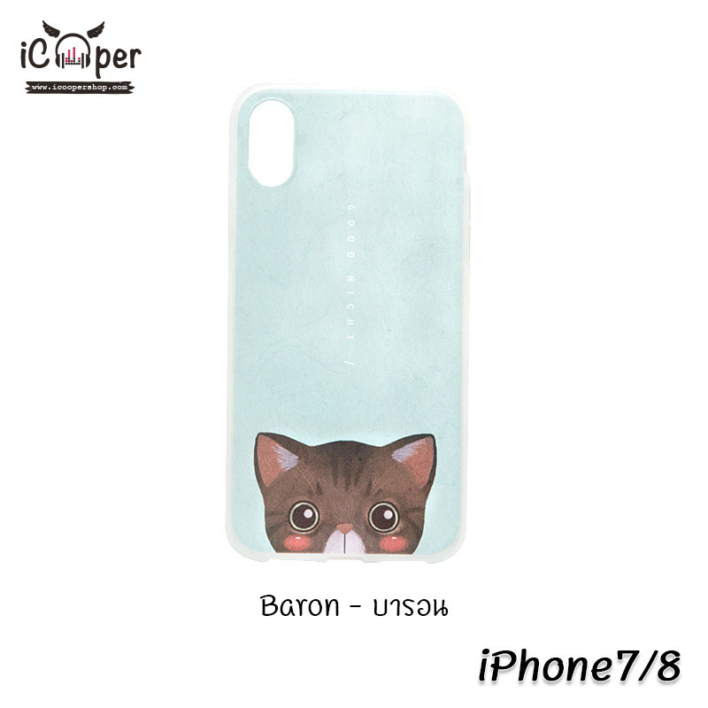 MAOXIN Meaw Series Case - Baron (iPhone7/8)