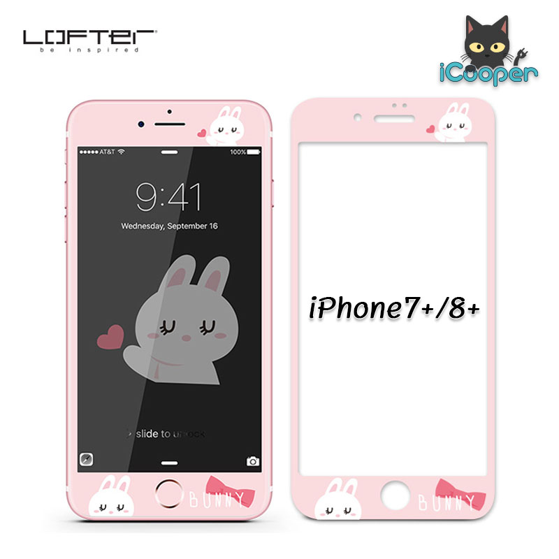 LOFTER Bunny Full Cover - Pink (iPhone8+/7+)
