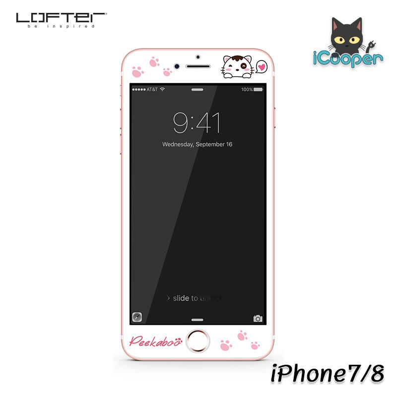 LOFTER Peekaboo 3D Full Cover - White (iPhone7/8)