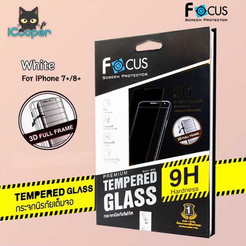 Focus Tempered Glass 9H 3D Full Screen - White (iPhone7+/8+)