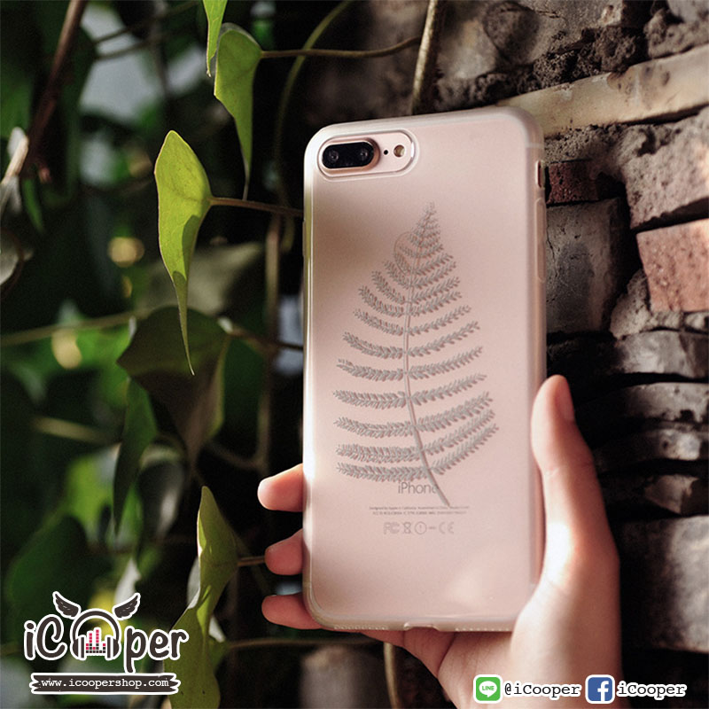 MAOXIN X7 Case - Leaf (iPhone7)
