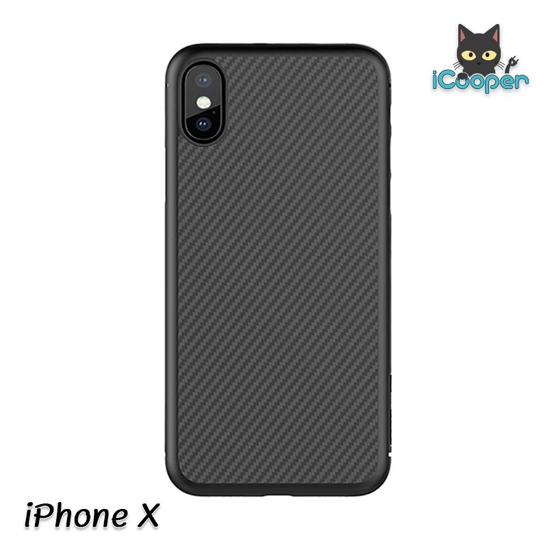 Nillkin Synthetic Fiber - Black (iPhoneX)