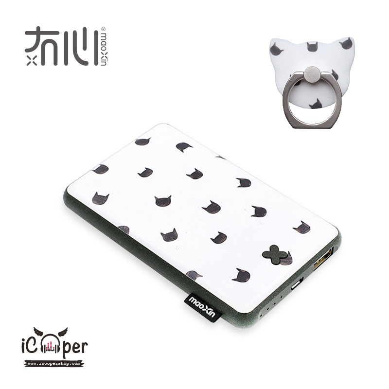 MAOXIN ASTAR T-5 Power bank 8000mAh (Spot Cat)