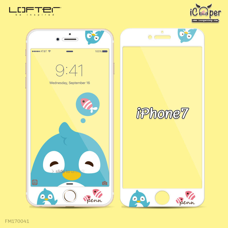 LOFTER White Pets Full Cover - Penguin (iPhone7)