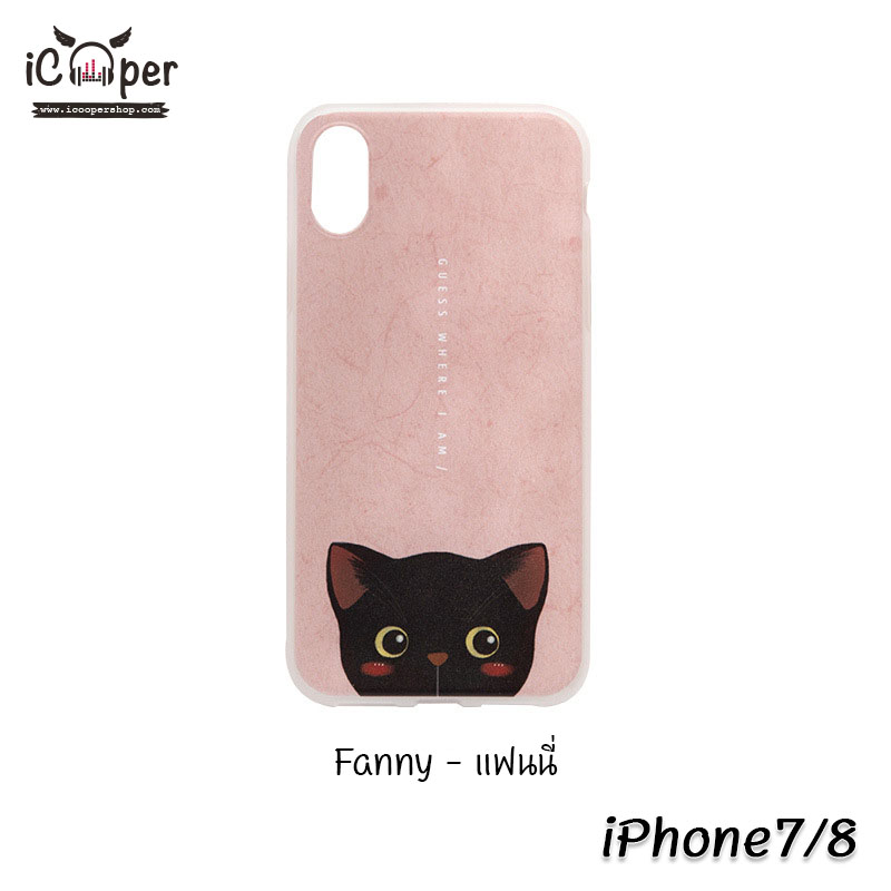 MAOXIN Meaw Series Case - Fanny (iPhone7/8)
