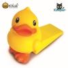 Semk - B.Duck Door Stopper (Yellow)