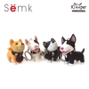 Semk - Doggi Key Ring (4 ตัว)