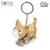 Semk - Kat Key Ring (Brown Cat)