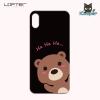 LOFTER Cartoon Funny Full Cover - Bear Black (iPhoneX)