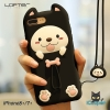 LOFTER Puppy Pet Silicone - Black (iPhone8+/7+)