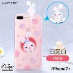 LOFTER Pets TP Hard Case - Rabbit (iPhone7+)