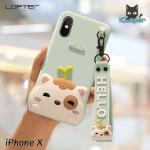 LOFTER Hello Meow Silicone - Aquamarine (iPhoneX)