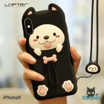 LOFTER Puppy Pet Silicone - Black (iPhoneX)