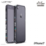LOFTER Aluminium Bumper - Sking-Mok Black (iPhone7)