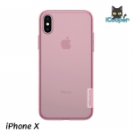 Nillkin Nature TPU Case - Pink (iPhoneX)