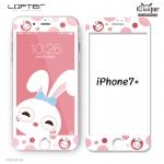 LOFTER Pets Full Cover - Rabbit (iPhone7+)