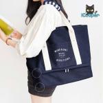RONG.SHI.DAI Layer Bag (Navy)