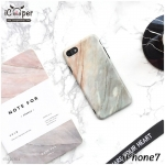 Marble Case - Gray (iPhone7)