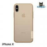 Nillkin Nature TPU Case - Brown (iPhoneX)
