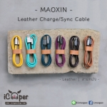 MAOXIN Leather Charge/Sync Cable (Android)
