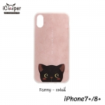 MAOXIN Meaw Series Case - Fanny (iPhone7+/8+)