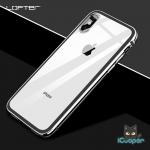 LOFTER Aluminium Bumper Tempered Glass - Silver (iPhoneX)
