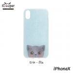 MAOXIN Meaw Series Case - Erin (iPhoneX)