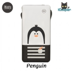 MAOXIN T-21 Power bank 20000mAh (Penguin)