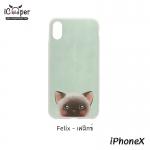 MAOXIN Meaw Series Case - Felix (iPhoneX)