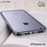 LOFTER Aluminium Bumper - Skull (iPhone6/6s)