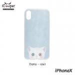 MAOXIN Meaw Series Case - Dana (iPhoneX)
