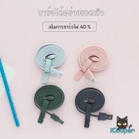 Genk1 Cat USB Cable