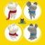 Semk - Mic Saving Bank (Rat Standing/White 20cm) thumbnail 3
