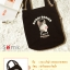 Semk Doggi Series Bag - Torri (Black) thumbnail 9